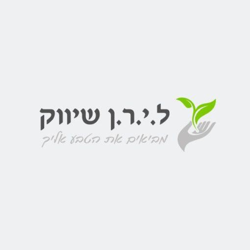 ל.י.ר.ן שיווק חומרי גלם לקוסמטיקה