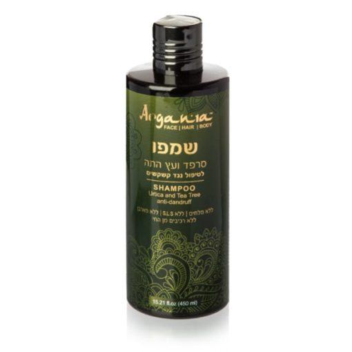 שמפו נגד קשקשים סרפד ועץ התה