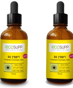ויטמין די D3 ליפוזומלי בספיגה גבוהה – אקוסאפ – מבצע זוג